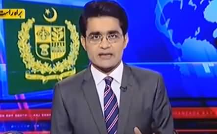 Aaj Shahzaib Khanzada Ke Saath (Weapons Recovered Case) - 10th November 2016