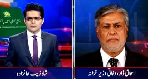 Aaj Shahzaib Khanzada Ke Saath (What Hurdle in Judicial Commission?) – 31st March 2015