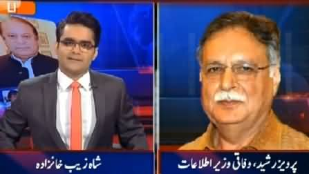 Aaj Shahzaib Khanzada Ke Saath (What is Imran Khan's Plan?) – 3rd March 2015