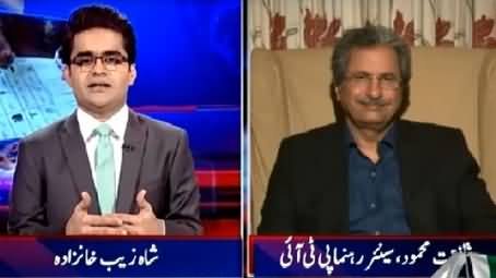 Aaj Shahzaib Khanzada Ke Saath (What Was Rigging Plan?) – 27th April 2015