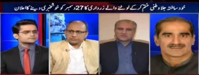 Aaj Shahzaib Khanzada Ke Saath (What Zardari Will Say on 27th Dec) - 23rd December 2016
