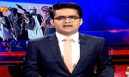 Aaj Shahzaib Khanzada Ke Saath (Where is National Action Plan?) – 9th March 2015