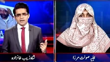 Aaj Shahzaib Khanzada Ke Saath (Who is Giving Threats to Saulat Mirza's Family) – 1st April 2015