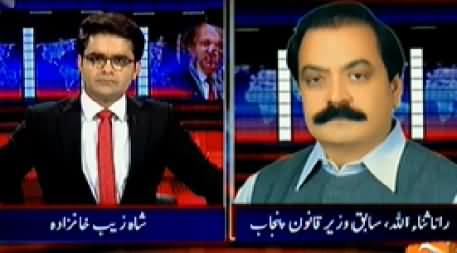 Aaj Shahzaib Khanzada Ke Saath (Why Governor Punjab Resigned?) - 29th January 2015