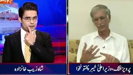 Aaj Shahzaib Khanzada Ke Saath (Why KPK Govt Not Making Dams?) – 16th September 2015
