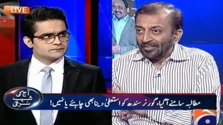 Aaj Shahzaib Khanzada Ke Saath (Why MQM Wants Governor Sindh Resignation?) – 11th May 2015