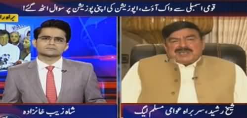 Aaj Shahzaib Khanzada Ke Saath (Why Opposition Boycotted) - 16th May 2016