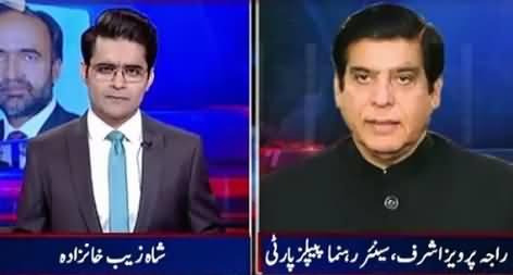 Aaj Shahzaib Khanzada Ke Saath (Why PPP Leaders Leaving PPP?) – 2nd July 2015