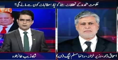 Aaj Shahzaib Khanzada Ke Saath (Will Govt Accept MQM Demands) – 13th August 2015