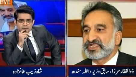 Aaj Shahzaib Khanzada Ke Saath (Zulfiqar Mirza Once Again Appears) - 11th February 2015