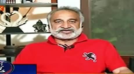 Aaj Shahzaib Khanzada Ke Saath (Zulfiqar Mirza Vs PPP) – 25th May 2015