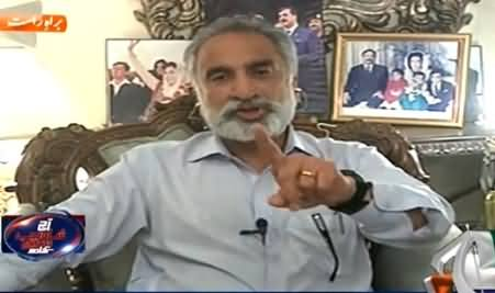 Aaj Shahzaib Khanzada Ke Saath (Zulfiqar Mirza Vs PPP) – 4th May 2015