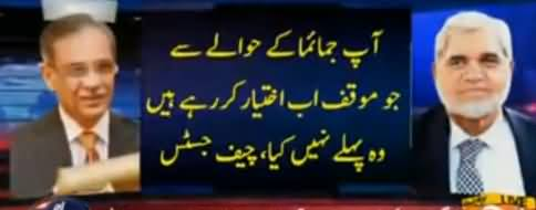 Aaj Shahzaib Khanzada Ke Sath (Imran Khan Disqualification Case) - 14th November 2017