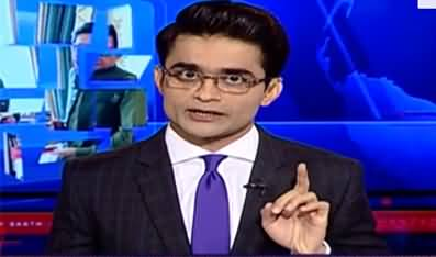 Aaj Shahzeb Khanzada Kay Sath (2 Years Performance) - 18th August 2020