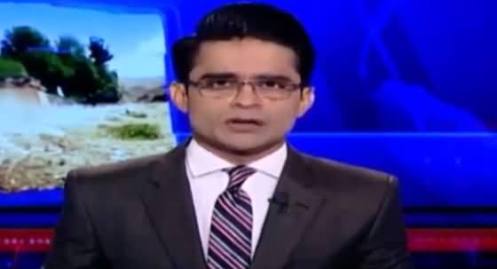 Aaj Shahzeb Khanzada Kay Sath (Afghanistan Issue, Ring Road Scandal) - 14th July 2021