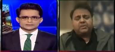 Aaj Shahzeb Khanzada Kay Sath (Ali Haider Gillani Video Scandal) - 8th March 2021