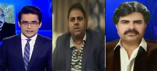 Aaj Shahzeb Khanzada Kay Sath (Ali Haider & Nasir Shah's Leaked Video + Call) - 2nd March 2021