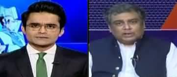 Aaj Shahzeb Khanzada Kay Sath (Ali Zaidi's Allegations) - 7th July 2020