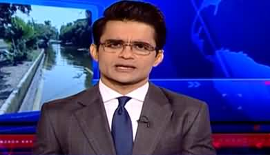 Aaj Shahzeb Khanzada Kay Sath (All Stake Holders United) - 4th September 2020
