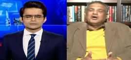 Aaj Shahzeb Khanzada Kay Sath (Allies Unhappy With Govt) - 15th January 2020