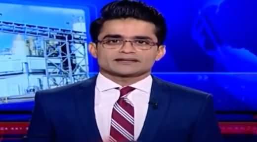 Aaj Shahzeb Khanzada Kay Sath (Another Scandal) - 9th July 2021