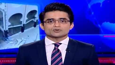 Aaj Shahzeb Khanzada Kay Sath (Gas And Electricity Crisis) - 25th June 2021