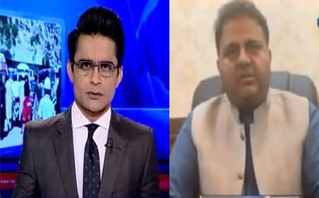 Aaj Shahzeb Khanzada Kay Sath (Anti State Trends, Govt's Report) - 12th August 2021
