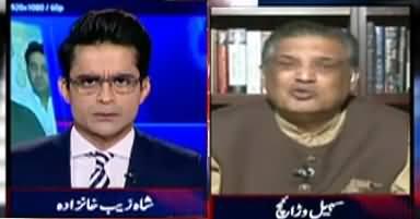 Aaj Shahzeb Khanzada Kay Sath (Asim Saleem Bajwa's Departure) - 4th August 2021