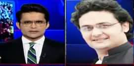 Aaj Shahzeb Khanzada Kay Sath (Aurat March Per Aitrazat) - 6th March 2020
