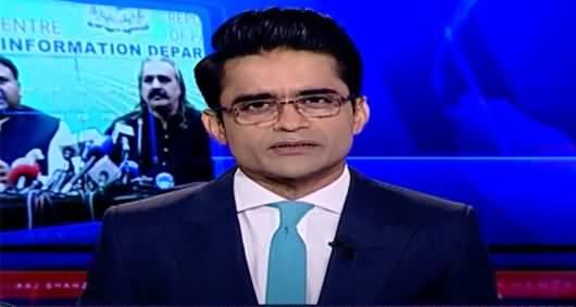 Aaj Shahzeb Khanzada Kay Sath (Azad Kashmir Election) - 26th July 2021
