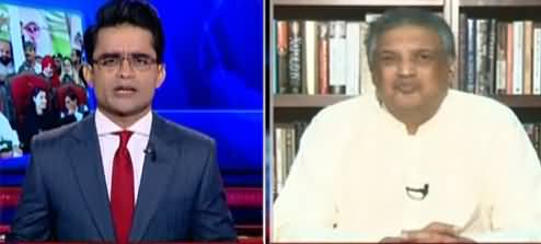Aaj Shahzeb Khanzada Kay Sath (Azad Kashmir Election) - 8th July 2021