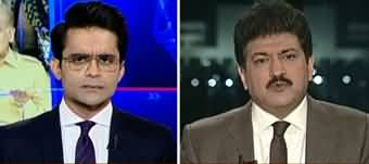 Aaj Shahzeb Khanzada Kay Sath (Big Changes) - 4th December 2019