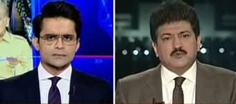 Aaj Shahzeb Khanzada Kay Sath (Big Changes) - 4th December 2019