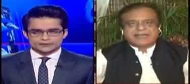 Aaj Shahzeb Khanzada Kay Sath (Big Upset For PTI Govt) - 3rd March 2021
