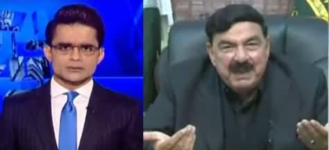 Aaj Shahzeb Khanzada Kay Sath (Broadsheet Scandal) - 27th January 2021