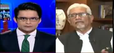 Aaj Shahzeb Khanzada Kay Sath (Budget 2021-22) - 11th June 2021