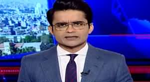Aaj Shahzeb Khanzada Kay Sath (Building Collapsed in Karachi) - 5th March 2020