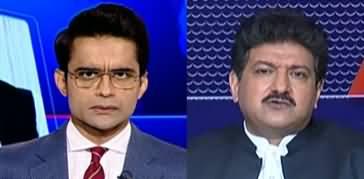 Aaj Shahzeb Khanzada Kay Sath (Cabinet Meeting Story) - 23rd June 2020