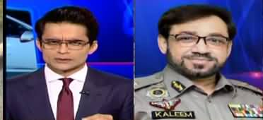 Aaj Shahzeb Khanzada Kay Sath (CCPO Lahore's Statement) - 10th September 2020