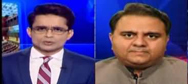 Aaj Shahzeb Khanzada Kay Sath (Chairman Senate Election) - 10th March 2021