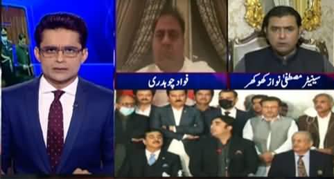 Aaj Shahzeb Khanzada Kay Sath (Chairman Senate Election) - 12th March 2021