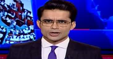 Aaj Shahzeb Khanzada Kay Sath (CM Pressure Group) - 22nd January 2020
