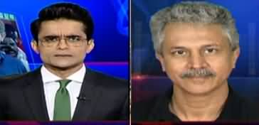 Aaj Shahzeb Khanzada Kay Sath (Committee For Karachi Issues) - 17th August 2020
