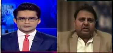 Aaj Shahzeb Khanzada Kay Sath (Committee For Leaked Video) - 11th February 2021