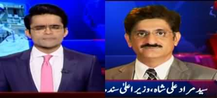 Aaj Shahzeb Khanzada Kay Sath (Coronavirus) - 10th March 2020