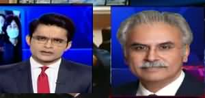 Aaj Shahzeb Khanzada Kay Sath (Coronavirus in Pakistan) - 11th March 2020