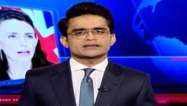 Aaj Shahzeb Khanzada Kay Sath (Coronavirus & Politics) - 10th June 2020
