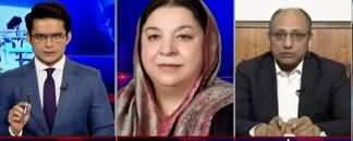 Aaj Shahzeb Khanzada Kay Sath (Coronavirus Spreading) - 16th March 2020