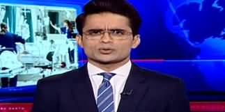Aaj Shahzeb Khanzada Kay Sath (Coronavirus Treatment) - 2nd April 2020