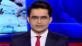 Aaj Shahzeb Khanzada Kay Sath (Corruption Increased?) - 23rd January 2020